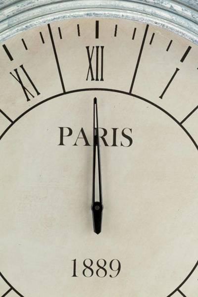 Zegar okągły MAZINE Aluro